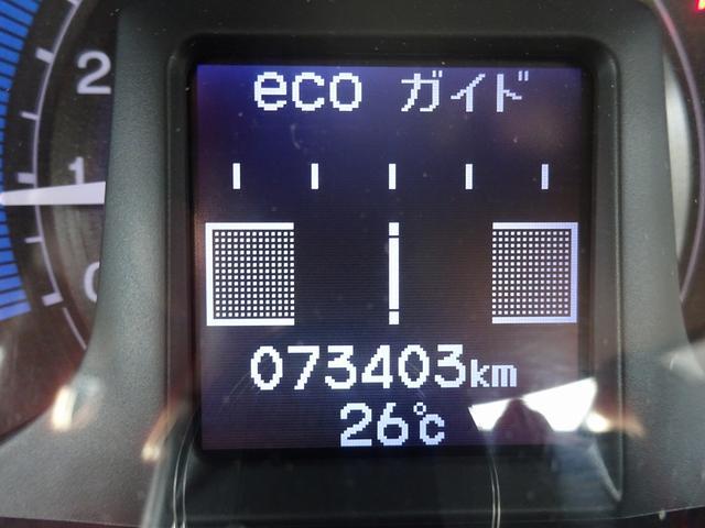 G 事故歴無 保証付 73000km エンジンスターター ETC HID タイミングチェーン 17インチAW 点検整備付 法定点検記録簿付(18枚目)