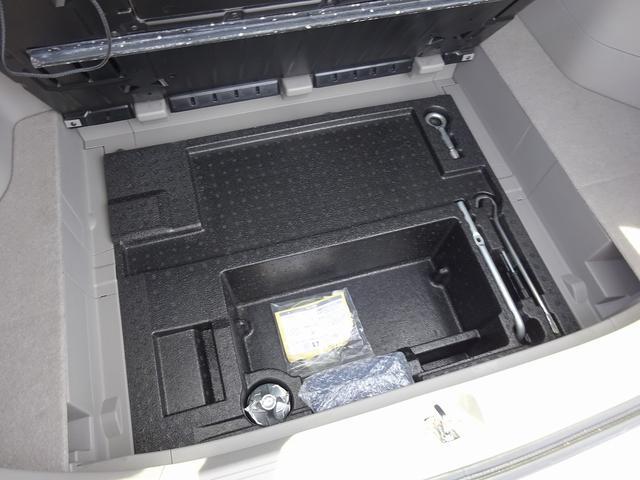 G 事故歴無 保証付 73000km エンジンスターター ETC HID タイミングチェーン 17インチAW 点検整備付 法定点検記録簿付(23枚目)