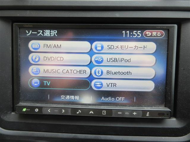 TSI コンフォートライン ナビ DVD(16枚目)