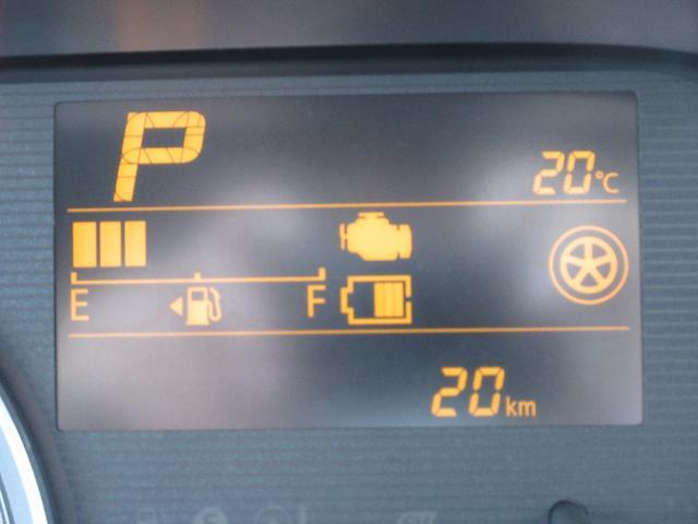 ハイブリッドFX 4WD Aストップ 寒冷地仕様(13枚目)