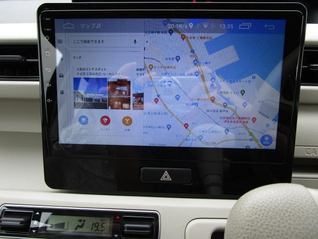ハイブリッドFX 4WD Aストップ 寒冷地仕様(16枚目)