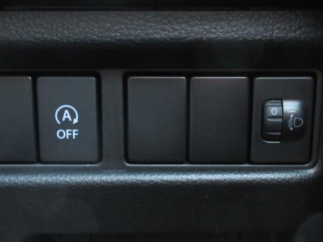 ハイブリッドG 4WD 車検R6年2月1日迄  Aストップ ヒートシーター 衝突被害軽減ブレーキ 横滑り防止装置 寒冷地仕様 スマートキー(15枚目)
