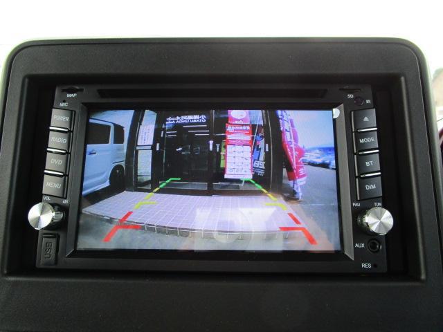 ハイブリッドG 4WD 車検R6年2月1日迄  Aストップ ヒートシーター 衝突被害軽減ブレーキ 横滑り防止装置 寒冷地仕様 スマートキー(18枚目)
