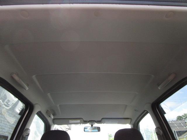 L 4WD 車検R5年7月27日迄 走行距離4万キロ台 キーレス エンスタ CD 修復歴無(21枚目)