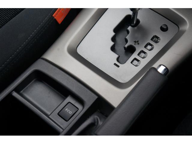 スバル フォレスター 2.0XS 4WD アウトレット第2展示場オープン