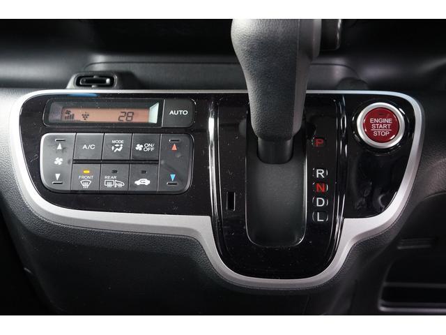 ホンダ N BOXカスタム G 左パワースライド エンジンスターター 4WD