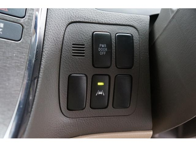 トヨタ アルファードハイブリッド Gエディション 4WD アウトレット第2展示場オープン