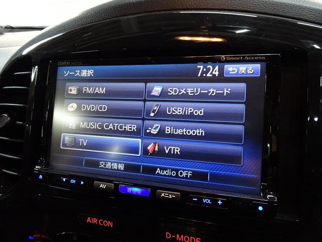 16GT FOUR タイプV 4WD 本州仕入/1年保証(3枚目)
