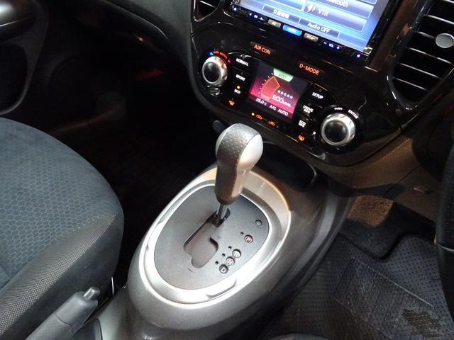 16GT FOUR タイプV 4WD 本州仕入/1年保証(18枚目)