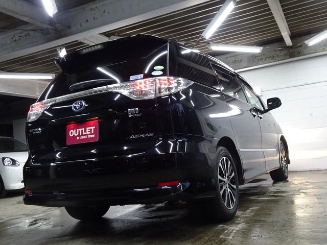 アエラス サイドリフトアップシート 4WD Pバックドア(12枚目)
