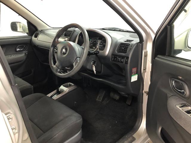 「シボレー」「シボレークルーズ」「SUV・クロカン」「北海道」の中古車11