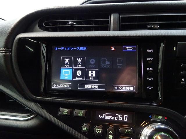 G G's トヨタセーフティセンス/専用ハーフレザーシート/純正SDナビ/TV視聴可能/LEDBEAM/オートハイビーム/車線逸脱防止装置/ワイパーデアイサー/プッシュスタート/ビルトインETC/クルコン(25枚目)