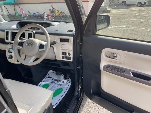 Gメイクアップ SAIII 4WD 両側パワースライドドア/LEDヘッドライト/スマートキー/プッシュスタート/寒冷地仕様車/オートマチックハイビーム/横滑り防止装置/レーダーブレーキ/アイドリングストップ/ベンチシート(16枚目)