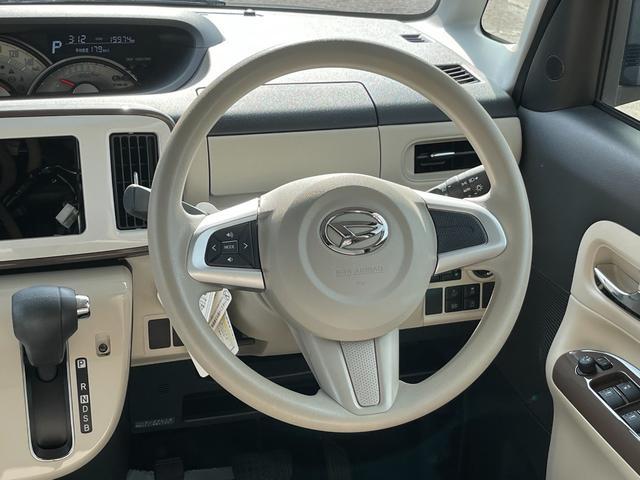 Gメイクアップ SAIII 4WD 両側パワースライドドア/LEDヘッドライト/スマートキー/プッシュスタート/寒冷地仕様車/オートマチックハイビーム/横滑り防止装置/レーダーブレーキ/アイドリングストップ/ベンチシート(23枚目)