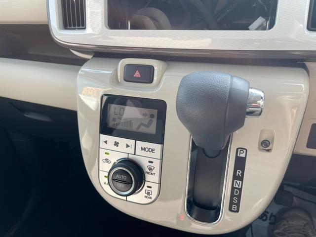 Gメイクアップ SAIII 4WD 両側パワースライドドア/LEDヘッドライト/スマートキー/プッシュスタート/寒冷地仕様車/オートマチックハイビーム/横滑り防止装置/レーダーブレーキ/アイドリングストップ/ベンチシート(24枚目)