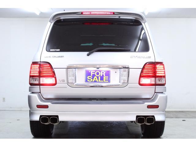「トヨタ」「ランドクルーザー100」「SUV・クロカン」「北海道」の中古車11