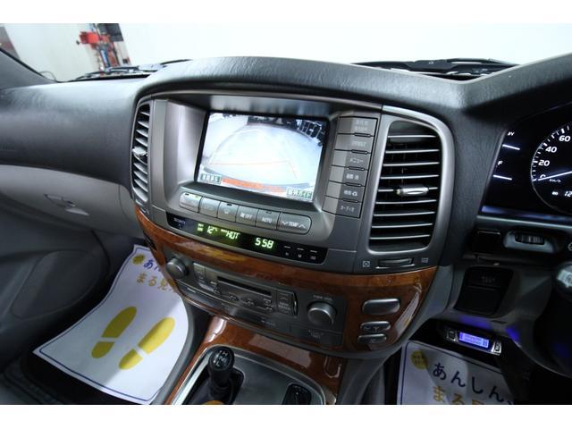 「トヨタ」「ランドクルーザー100」「SUV・クロカン」「北海道」の中古車20