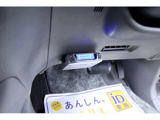 「トヨタ」「ランドクルーザー100」「SUV・クロカン」「北海道」の中古車21