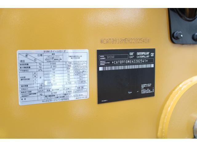 CAT910M 登録済未使用車 4バルブ配管 新品マルチプラウ 新品オノデラ製特注シャッターバケット デフロック 新品LEDバー作業灯 Bluetoothオーディオ(33枚目)