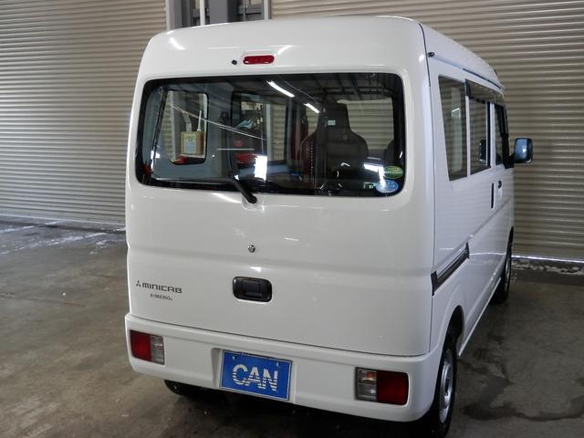 「三菱」「ミニキャブバン」「軽自動車」「北海道」の中古車8