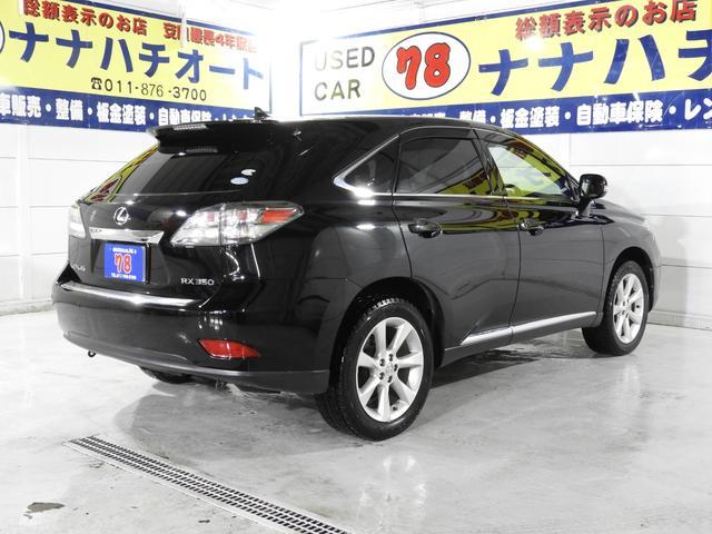 レクサス RX RX350 verL エアサス プリクラ SR 黒革 4WD