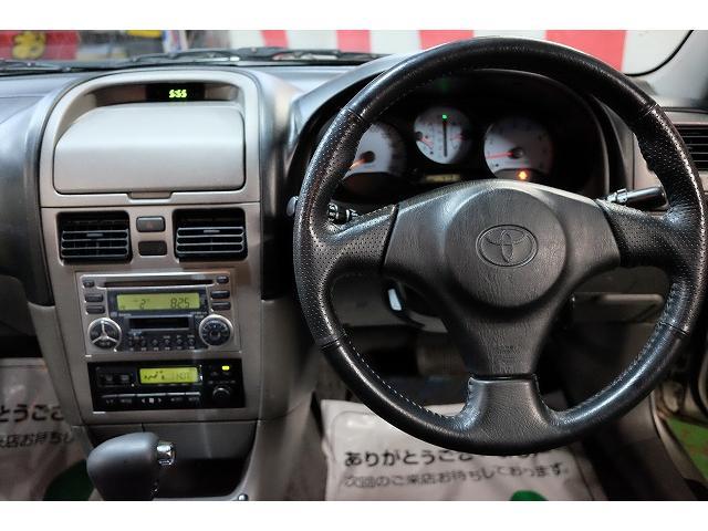 トヨタ カルディナ G タイベルチェーン 4WD 4年保証