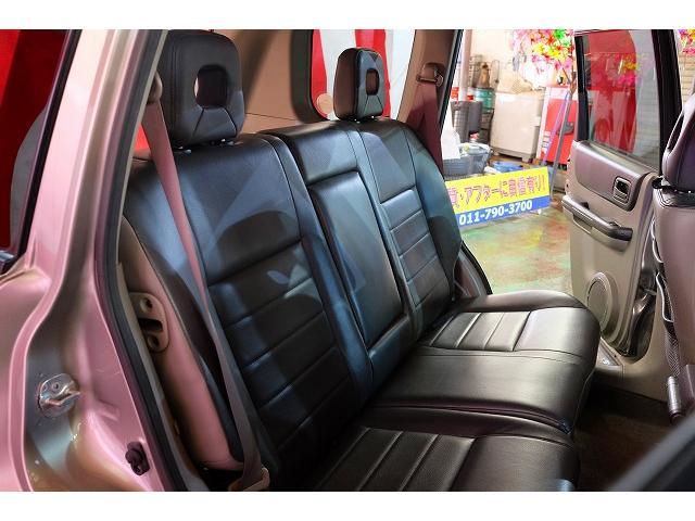 日産 エクストレイル St タイベルチェーン 4WD 4年保証