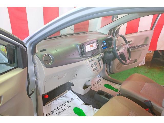 ダイハツ ミライース Xf タイベルチェーン 4WD 4年保証