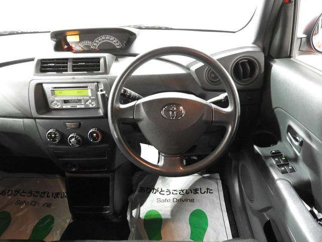 S ガーネットエディション 事故歴無 4WD 4年保証(14枚目)