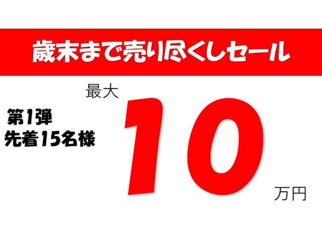 ZX タイベルチェーン 4WD 4年保証(2枚目)