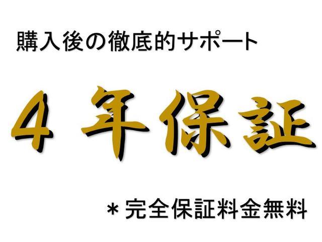 ZX タイベルチェーン 4WD 4年保証(3枚目)