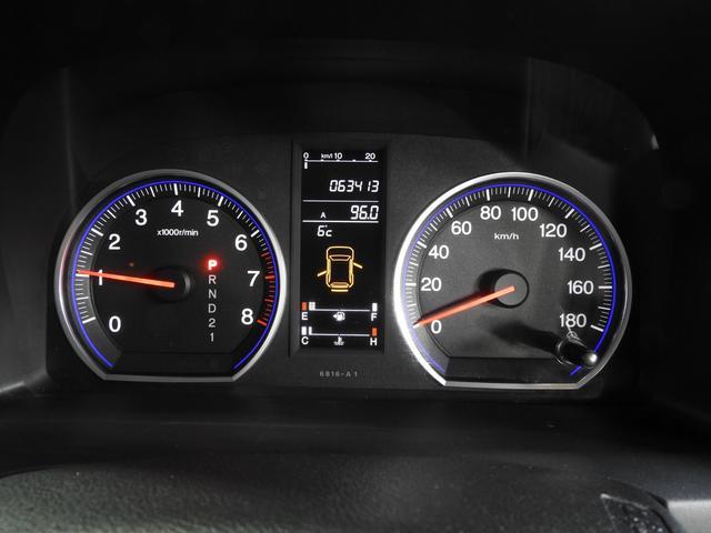 ZX タイベルチェーン 4WD 4年保証(12枚目)