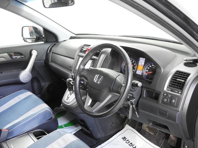ZX タイベルチェーン 4WD 4年保証(14枚目)