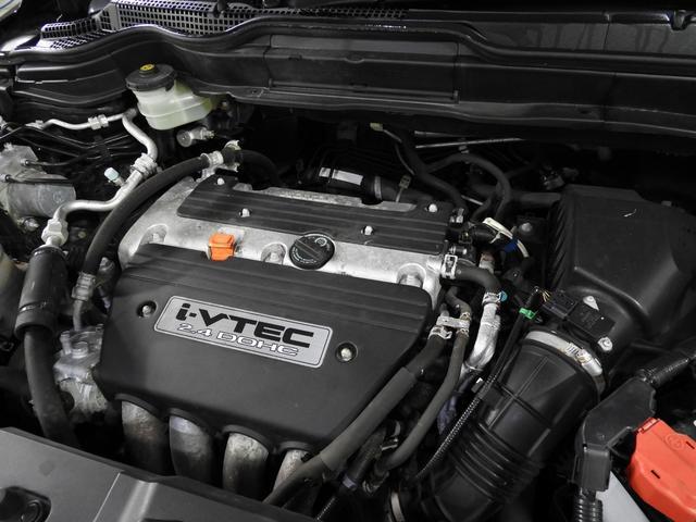 ZX タイベルチェーン 4WD 4年保証(20枚目)