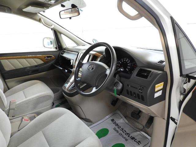 AX Lエディション 事故歴無 4WD 4年保証(13枚目)