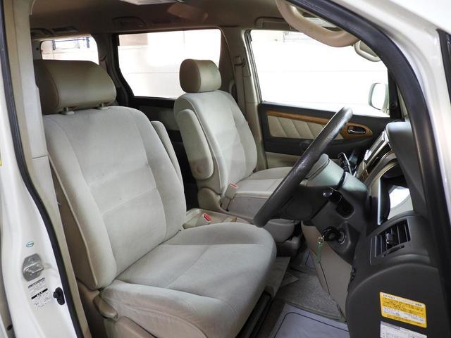 AX Lエディション 事故歴無 4WD 4年保証(14枚目)