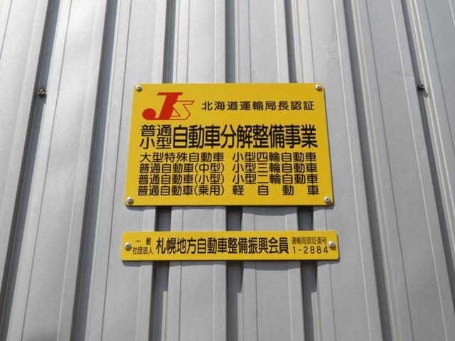 16GT FOUR 事故歴無 4WD 4年保証(2枚目)