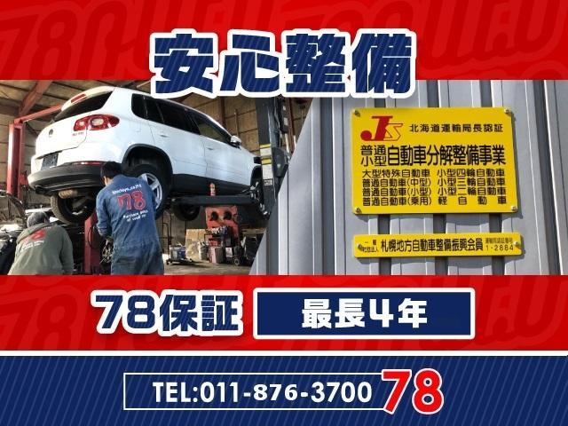 「ホンダ」「ステップワゴン」「ミニバン・ワンボックス」「北海道」の中古車2