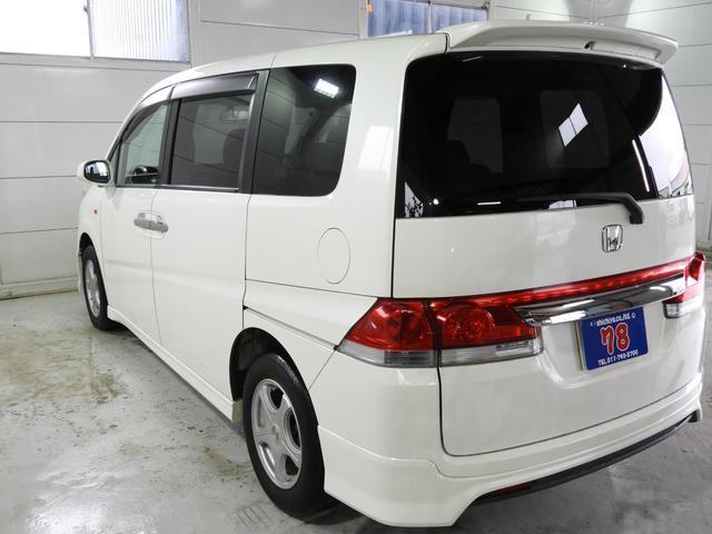 「ホンダ」「ステップワゴン」「ミニバン・ワンボックス」「北海道」の中古車6