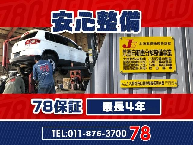 「スバル」「エクシーガ」「ミニバン・ワンボックス」「北海道」の中古車2