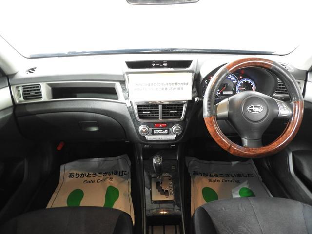 「スバル」「エクシーガ」「ミニバン・ワンボックス」「北海道」の中古車13