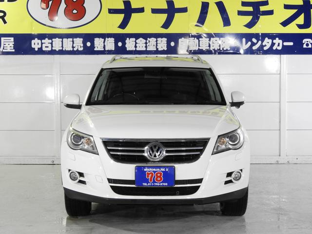 「フォルクスワーゲン」「ティグアン」「SUV・クロカン」「北海道」の中古車4