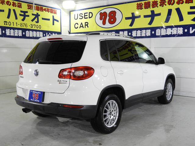 「フォルクスワーゲン」「ティグアン」「SUV・クロカン」「北海道」の中古車8