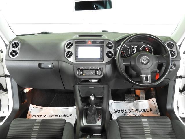 「フォルクスワーゲン」「ティグアン」「SUV・クロカン」「北海道」の中古車14