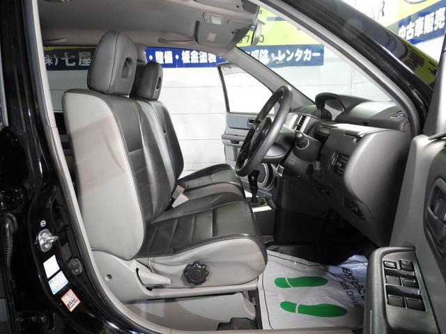 【無料代車】納車前に車検が切れてしまう・・、事故を起こしたばかりだから車がない・・、北海道に転勤したばかりだから車がない・・、初めて購入だから・・という方には無料で代車をお貸し致しますのでご安心を♪