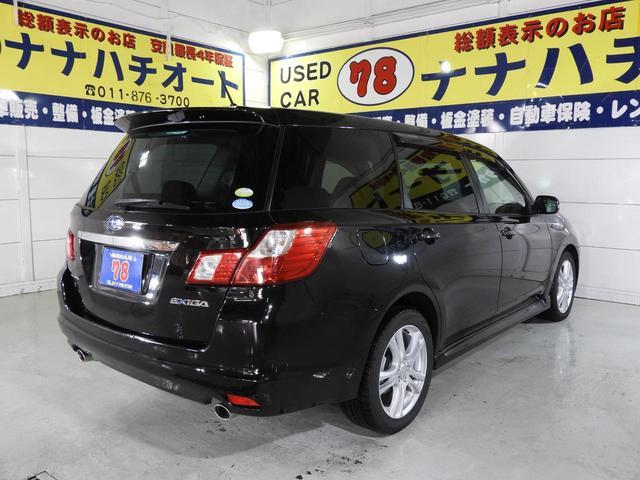 2.0i-S 事故歴無 4WD 1年間走行距離無制限保証【0円】(7枚目)