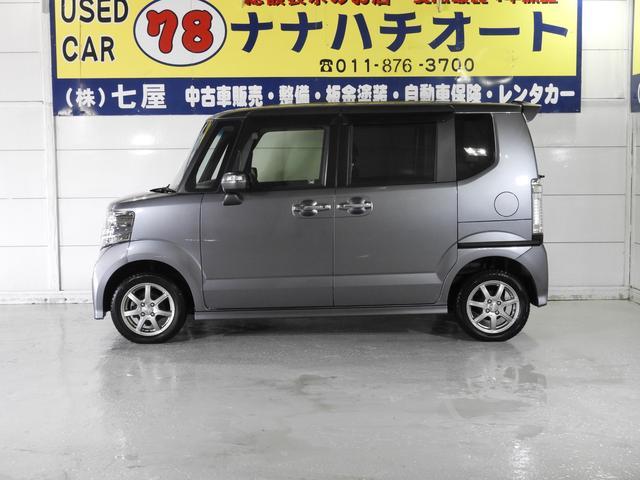 G SSパッケージ 4WD 無料1年走行距離無制限保証(4枚目)