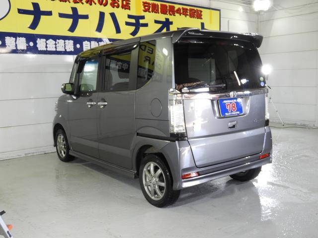 G SSパッケージ 4WD 無料1年走行距離無制限保証(5枚目)