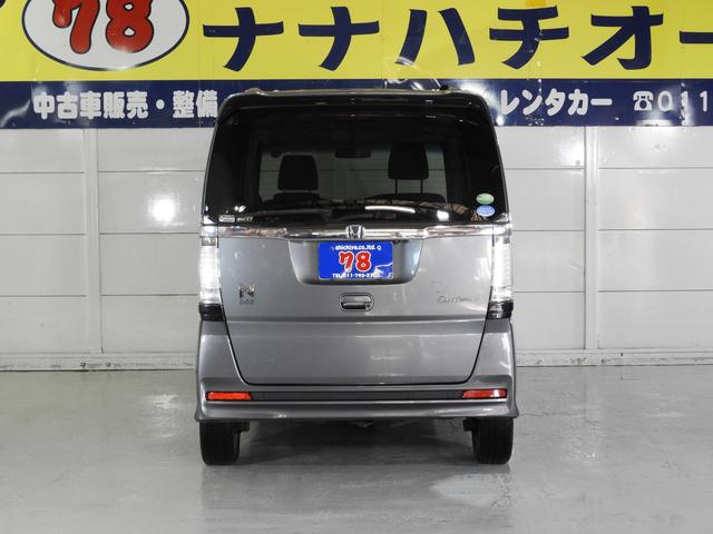 G SSパッケージ 4WD 無料1年走行距離無制限保証(6枚目)