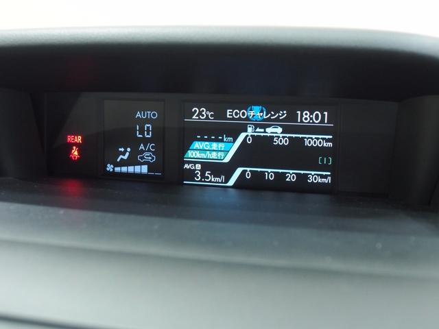 スバル レヴォーグ 1.6GTアイサイト 4WD 夏冬タイヤ 一年保証